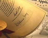 Patente y Modelo de Utilidad